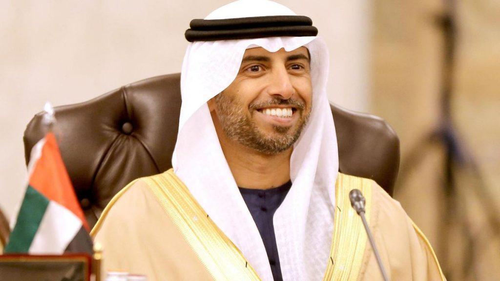 Mazrouei 1024x576 - Breakbulk Middle East suspende su edición 2021 en Dubai
