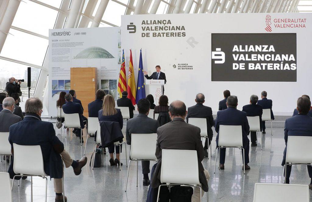 Alianza Valenciana Baterías min 1024x664 - La Comunidad Valenciana impulsa una gigafactoría de baterías para coches eléctricos
